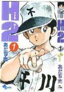 野球マンガが好き!!!