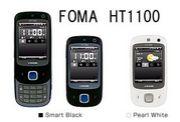 FOMA HT1100