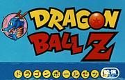 −ドラゴンボール−