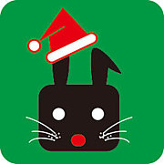 サンタとウサギとクリスマス展