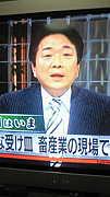 NHK ニュースウォッチ9 田口五朗