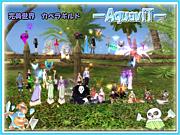 完美世界 AquaviT