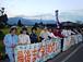 秋田100キロチャレンジマラソン