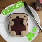 キッシー食堂o(^▽^)o