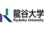 【公認】2013年度龍谷大学入学