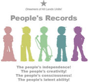 People's Records (人民唱片)
