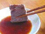 ☆肉ニク 倶楽部☆