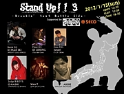 StandUp!!【dance】