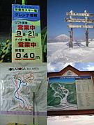 富山県スノーボードJAM