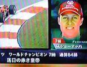 ★★地上波F1にNO!★★