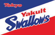 Foreign Players of Swallows