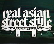 Real Asian Street Style