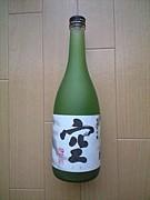 日本酒 語楽