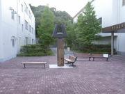 帝京大学中学・高校