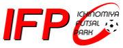 IFP(一宮フットサルパーク)