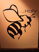 cafe Haiv