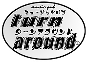 music pub turn around