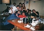 田崎学院(1995年〜2000年頃)