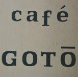 cafe GOTO lovers