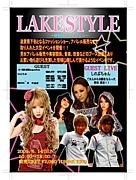 LAKE STYLE〜琵琶コレ〜