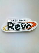 Revo[リーヴォ]エステ