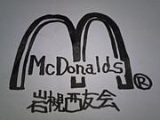 Mc 岩槻西友会