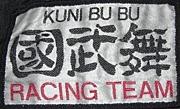 國武舞レーシングチーム大阪支部