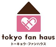 東京ファンハウス
