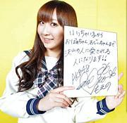 雨野生誕祭実行委員2012