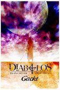 DIABOLOS〜哀婉の詩と聖夜の涙〜