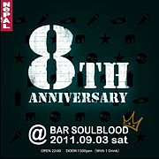 NEPAL@BAR SOUL BLOOD