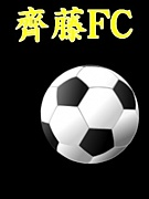 齊藤のFC(仮)