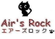 『エアーズロック』