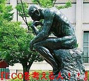 リサイクル広場【趣味〜日用品】