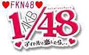 FKN48【Team李】