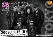 2009.11.15 紫ライブ in 東京