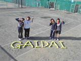 関西外国語大学硬式テニス部