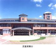 中広川小学校