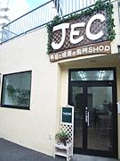 GEMMOコラーゲン【JEC】