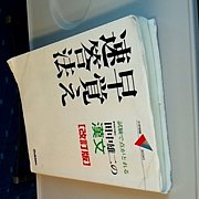 ☆鹿児島大学2012年度入学生☆