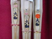 日本の名刀(竹刀)を探せ!!