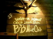 BB Music Club(稚内市)
