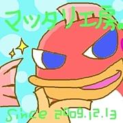 携帯対戦ぷよ【マッタリ工房】