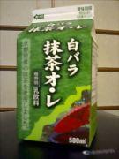 抹茶製品愛好会^−^
