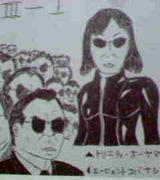2004年卒業鹿沼東2・3年1組集合!