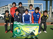 FC LAWS
