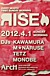 RISE (After Party)
