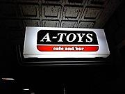 A-toys:Cafe&Bar
