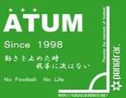 We are ATUM!