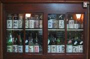 日本酒の夜明け